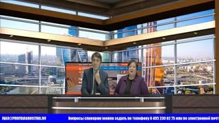Трансляция онлайн-обучения по итогам Всероссийской профдиагностики 2017 (от 1 ноября)