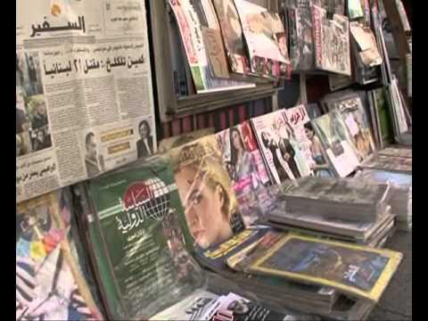 Media In Lebanon