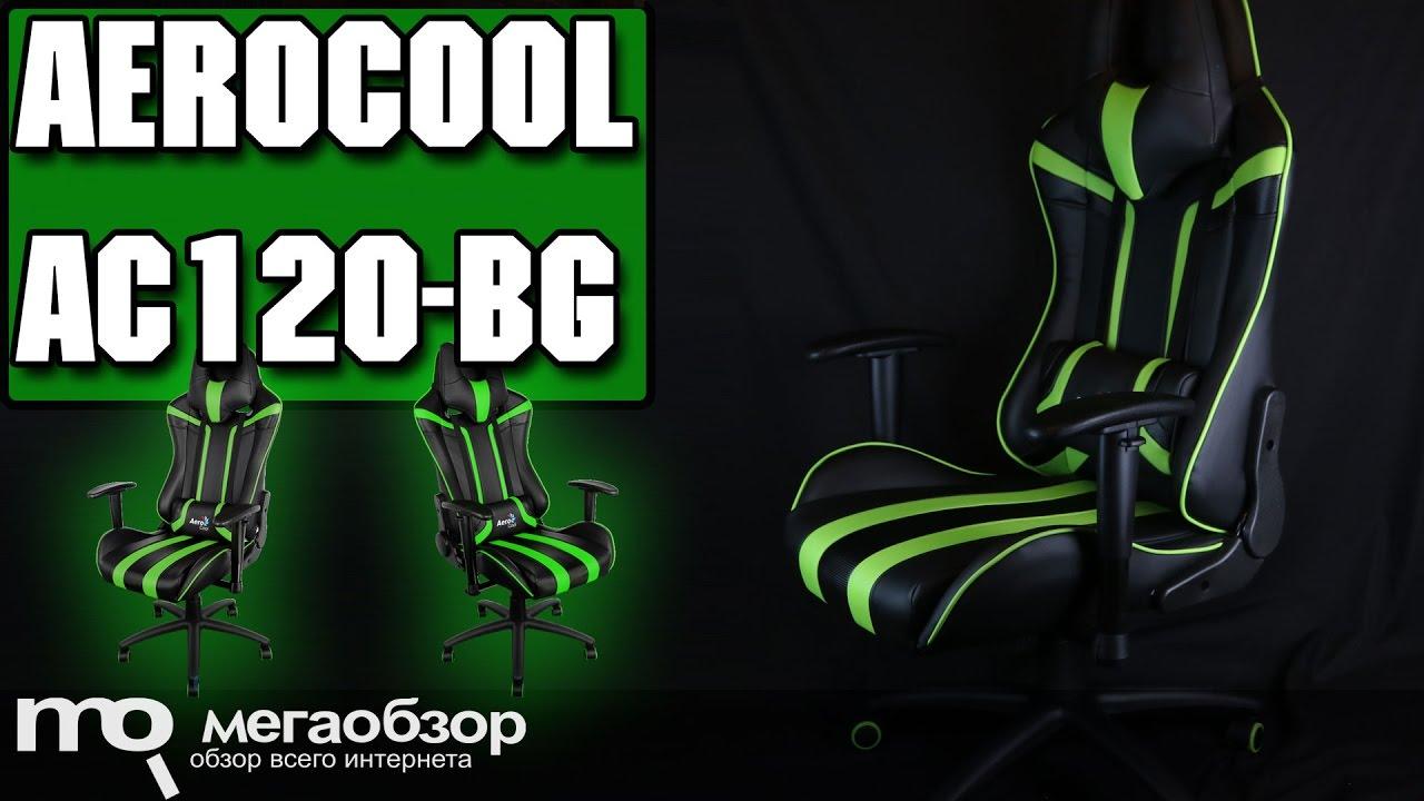 Офисное кресло Smart серого цвета. Обзор кресла для офиса от amf .