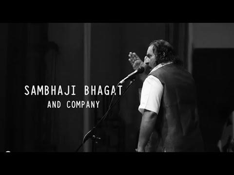 Sambhaji Bhagat @ Ulgulaan2015 - Ghadi Ghadi Lafda Kaiko