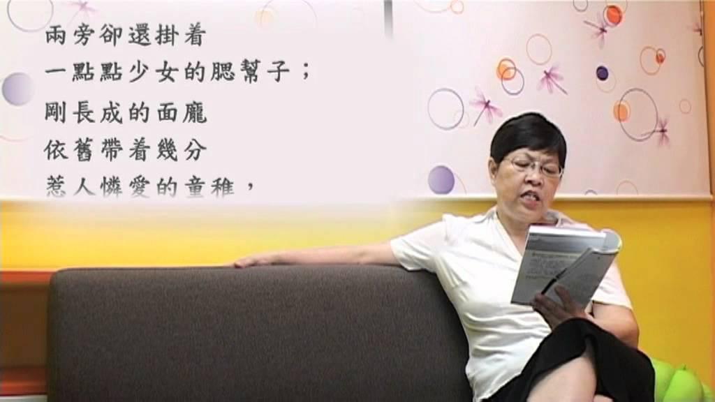胡燕青老師朗讀最新短篇小說集《剪髮》 - YouTube