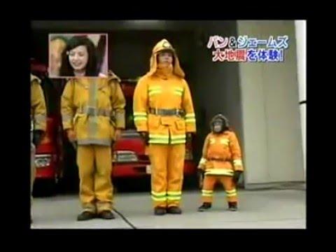 Курсовая работа: Организация и тактика тушения пожара