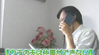 「ウチの夫は…」薮宏太&イモトアヤコ「嫌なキャラ」 「テレビ番組を斬...