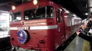 カシオペア紀行 盛岡行(EF81-97牽引)上野駅発車