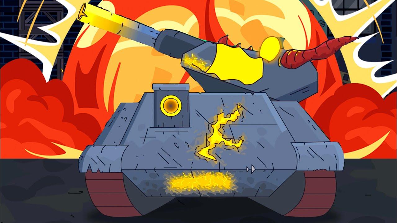 Fiery explosion. World of tanks cartoon. Dangerous tank animation. Soviet monster VS KB-44