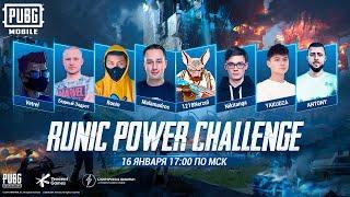 RUN C POWER CHALLENGE