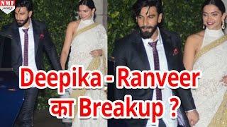 Deepika और Ranveer के बीच में Relationship को लेकर है बहुत Confusion
