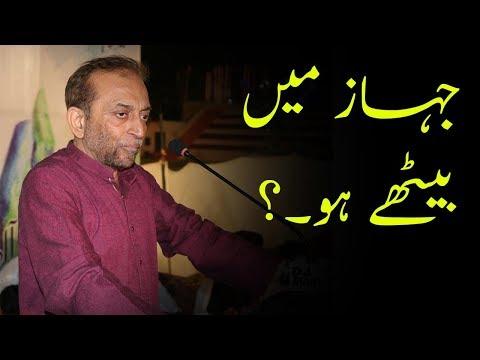 LIVE   Farooq Sattar   MQM PAkistan   13-06-2018   CityNews021