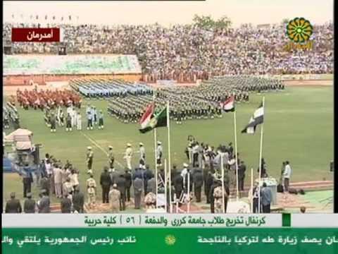 Graduation of military in Sudan تخريج ضباط عسكريين في السودان