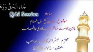 Ahmadi ( vs)Suni munazra part(16/20) topic of Death of Jesus