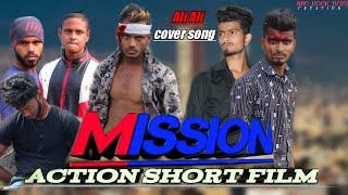 MISSOIN // COVER SONG_Ali Ali // DIRECT_AKKI
