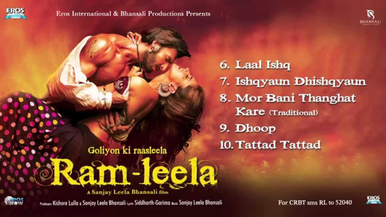ram leela movie song laal ishq mp3 download