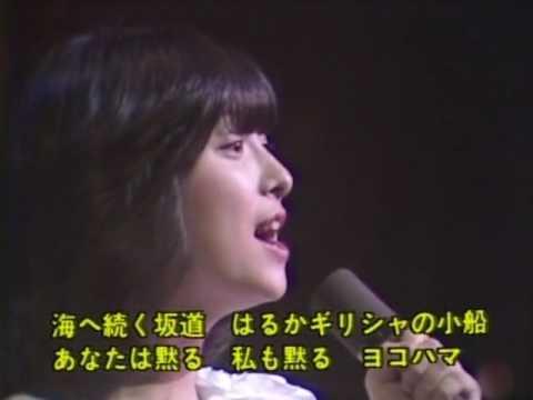 河合奈保子 愛してます (1981) 3