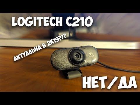 Запоздалый обзор веб камеры LOGITECH C210
