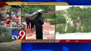 Kerala floods : Red alert issued in all 14 districts - TV9