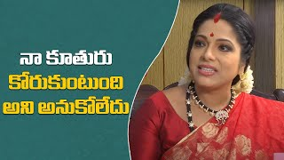 Download lagu Exclusive Interview with Actress Haritha Part 2 Hangout with Naveena MP3