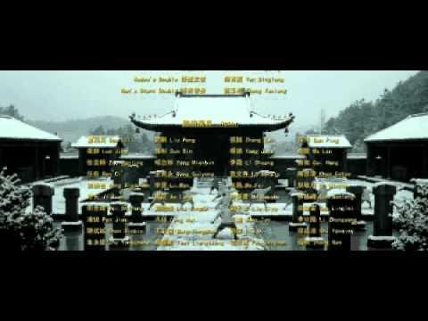 Shaolin 2011 - Ending credits song