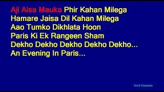 An Evening In Paris - Mohammed Rafi Hindi Full Karaoke with Lyrics