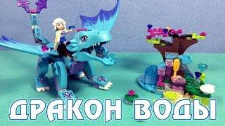 Сборка и обзор набора LEGO Эльфы - Приключение дракона воды