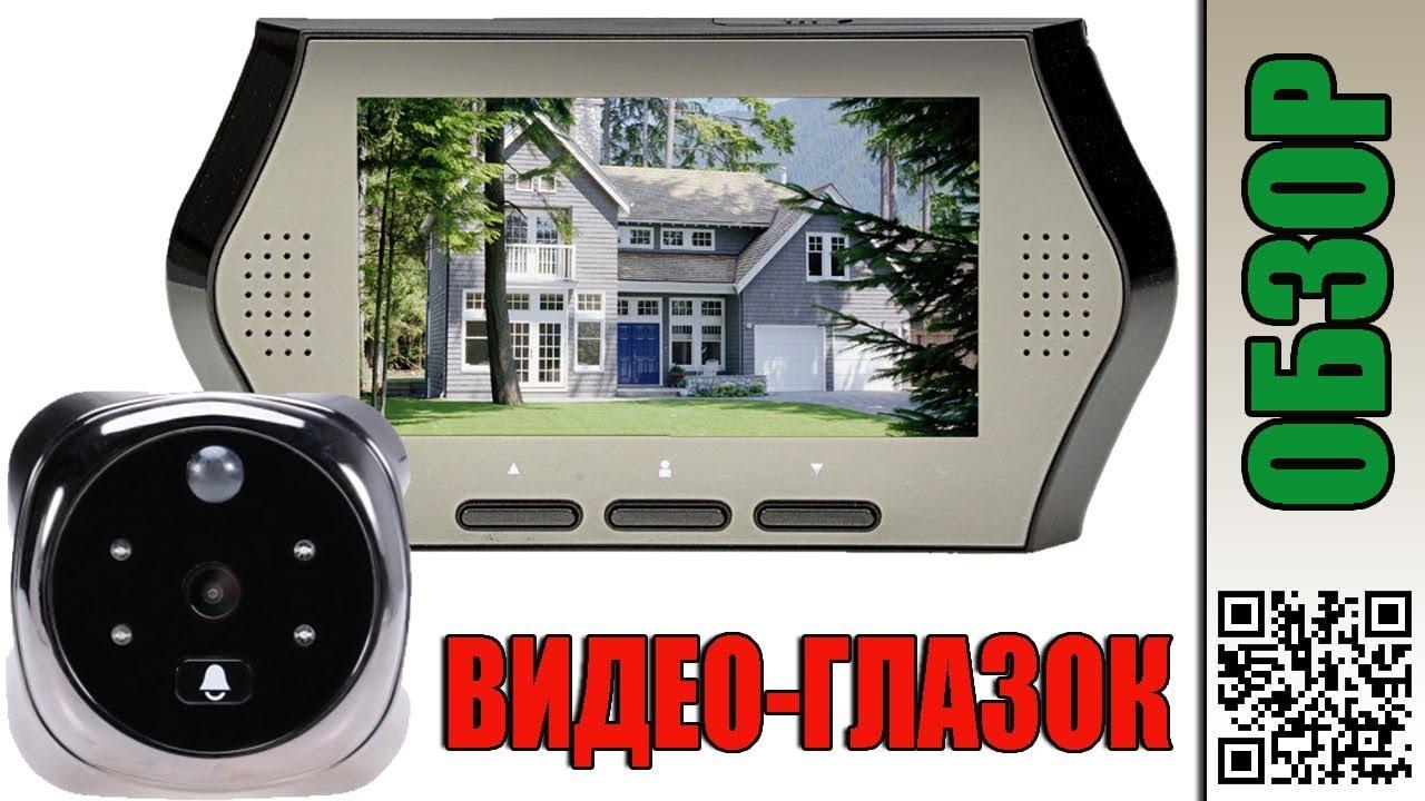 Дверной глазок, Видеоглазок Классик K701 - YouTube