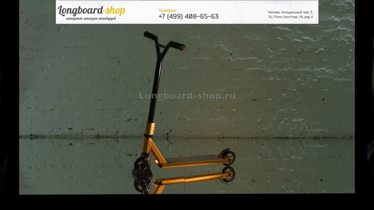 Продажа лонгбордов в москве через интернет-магазин. У нас вы можете купить лонгборд недорого по стабильной цене от 3500 руб. , +7 (495) 979 40 79.