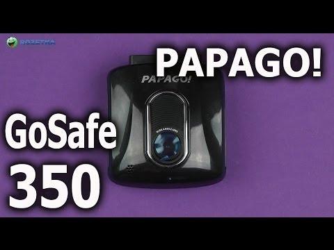 Распаковка PAPAGO! GoSafe 350