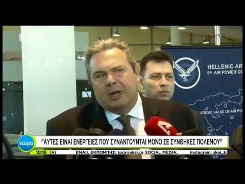 newsbomb.gr: Καμμένος: ΟιΤούρκοι έχουν πάθει αμόκ μαζί μου