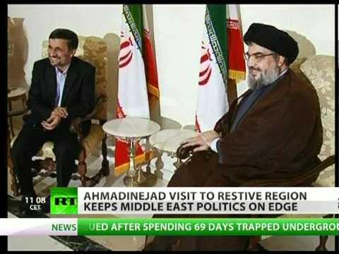 Ahmadinejad On Israel's Doorstep Vows Support For Hezbollah