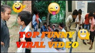 Best of vigo video #funny #comedy  Vigo Video   Best Comedy  Funny