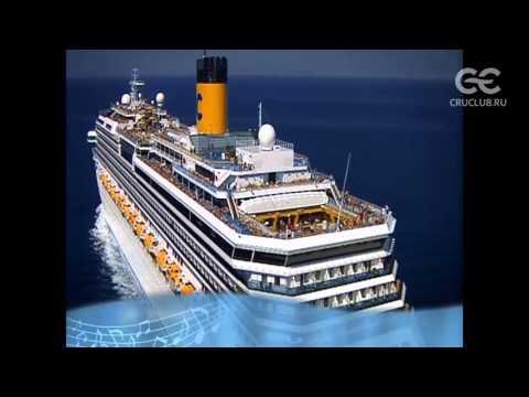Обзор лайнера Costa Pacifica 5* - подробный репортаж с корабля от CruClub.ru