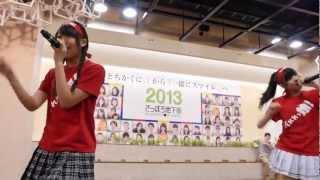 札幌地下街オーロラプラザで一般通行人が誰でも見られるイベントです。 ...