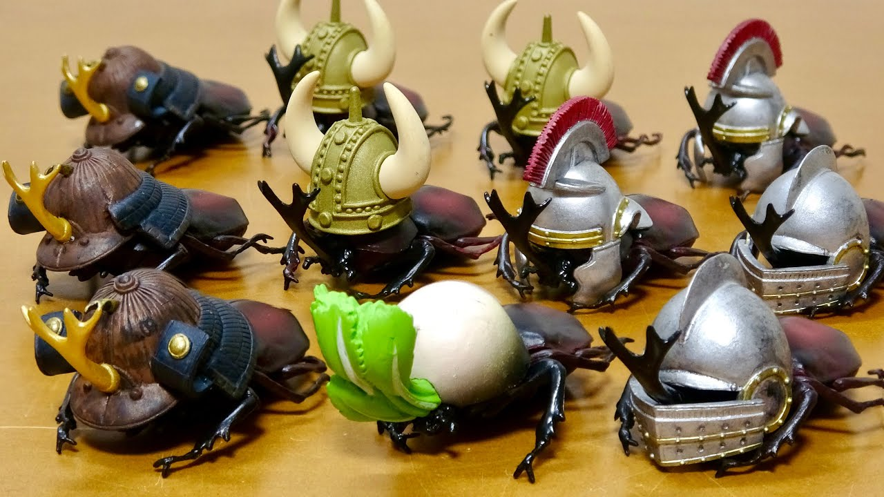 ちょっと変なカブトムシ!? 兜むし ガチャ 戦国 古代ローマ バイキング 中世 カブとむし
