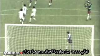 أهداف مولودية الجزائر 4-3 جمعية وهران نهائي كاس الجزائر 1983