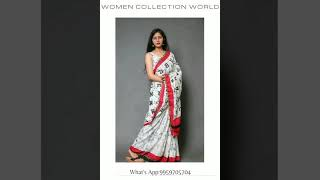 Latest Fancy Saree Designs Ideas 2021 New Beautiful Saree Designs Collection
