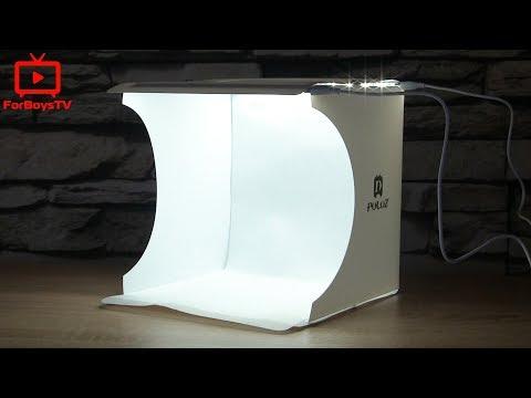 Домашняя фотостудия для предметной съемки за 1 минуту - фотобокс/лайткуб/лайтбокс с Алиэкспресс