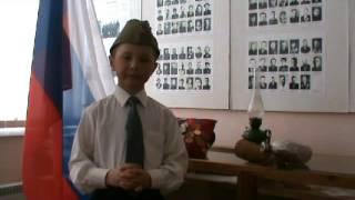Стихи о войне. Миньков Артур Детский сад