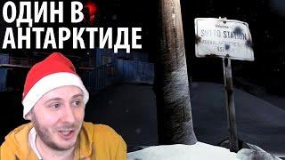 Полярная ночь - Near Death #1
