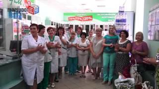Провизоров и фармацевтов аптеки «Азовфарм» №1 наградили за многолетний труд