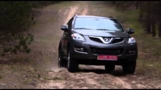 Test Drive The H5 SUV - Great Wall Motors Malaysia