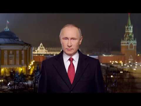 Путин хочет тебя поздравить!!!