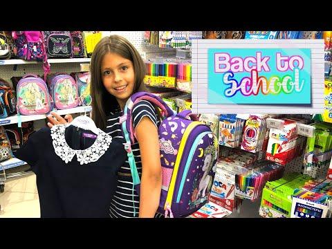 Финальный Бэк Ту Скул 2019 | Покупка Школьной Одежды