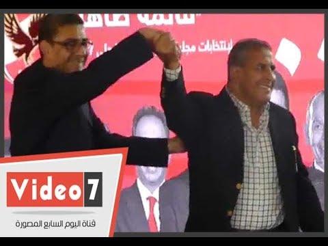 وزير الرياضة السابق يفاجئ أعضاء الأهلى بحضور ندوة محمود طاهر بالجزيرة  - نشر قبل 14 دقيقة