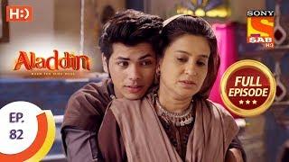Aladdin – Naam Toh Suna Hoga | Full Episodes | Fantasy