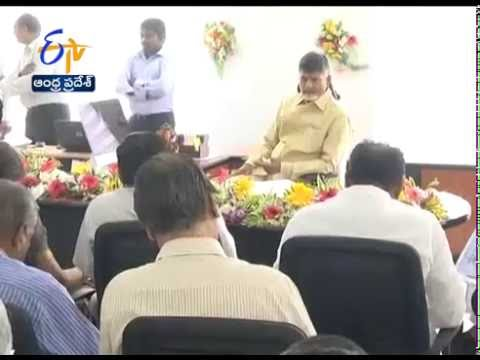 CM Chandrababu Naidu Holds A Review Meet With CRDA Officials