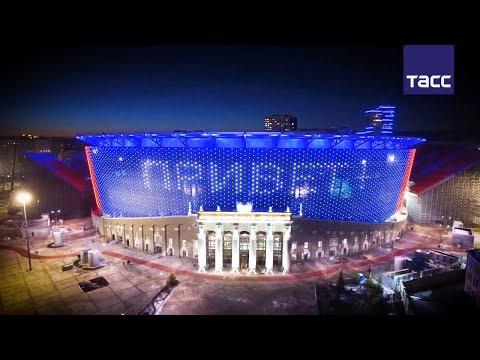 Стадион ЧМ-2018 в