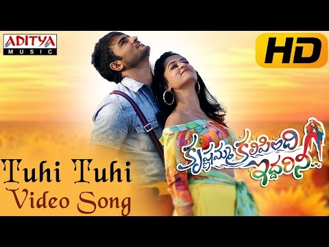 Tuhi Tuhi Full Video Song || Krishnamma Kalipindi Iddarini Video Songs || Sudheer Babu, Nanditha Raj