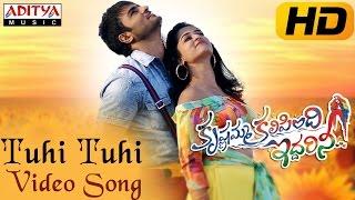 Tuhi Tuhi Full Video Song    Krishnamma Kalipindi Iddarini Video Songs    Sudheer Babu, Nanditha Raj