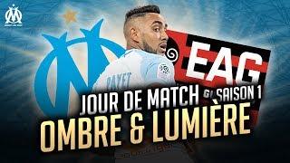 OM 4-0 Guingamp | Les coulisses de la victoire | Jour de Match