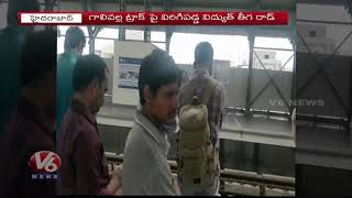 Hyderabad Metro : Electricity Rod Falls On Metro Rail Track, Train Stuck For Few Minutes   V6