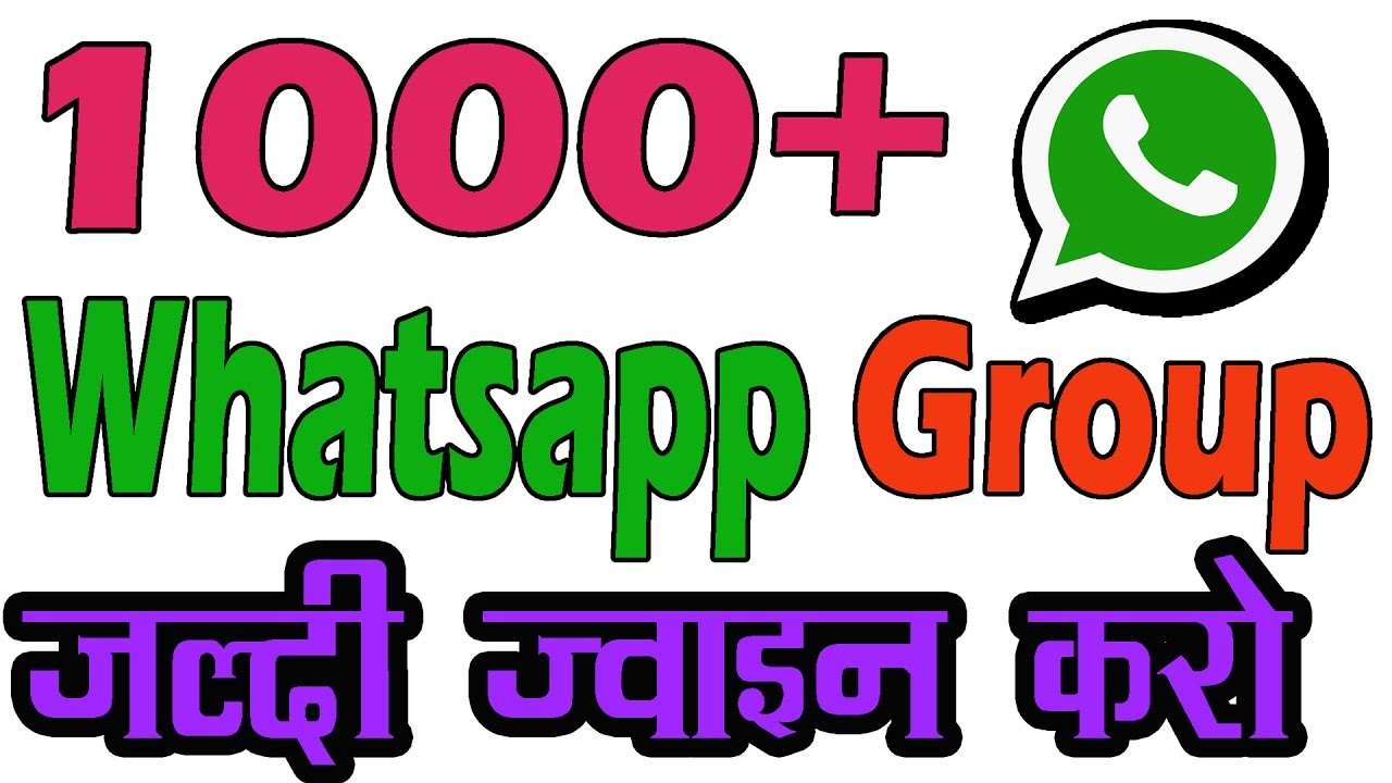 How To Join Whatsapp Group Using App1000